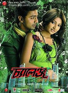 Bangla movie song album 12 - 5 3