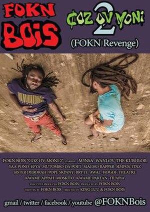 Coz Ov Moni 2 - Image: Coz Ov Moni 2 FOKN Revenge movie poster