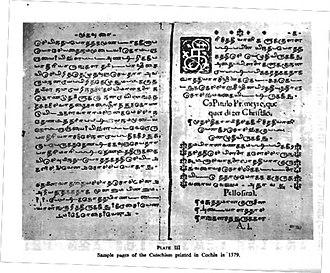 Malayalam - Thamburan Vanakkam, printed at 1558 used Tamil script.