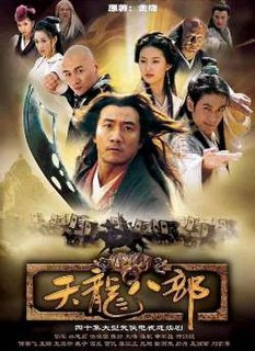 <i>Demi-Gods and Semi-Devils</i> (2003 TV series) 2003 Chinese television series