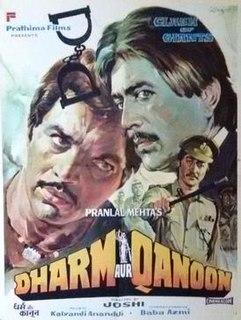 <i>Dharm Aur Qanoon</i> 1984 film directed by Joshiy