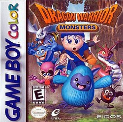 Dragonwarrior1.jpg