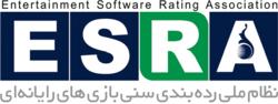 ESRAOfficial Logo.png