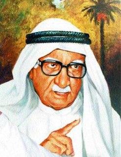 Ebrahim Al-Arrayedh poet