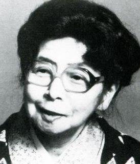Fumiko Enchi Japanese writer