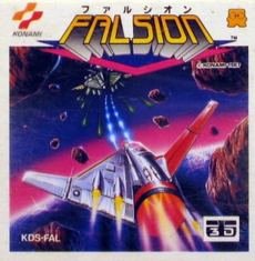 Falsion boxart.png