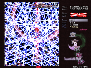 "Imperishable Night - Eirin Yagokoro's ""Last Word"" in Spell Practice Mode"