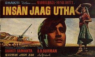 <i>Insan Jaag Utha</i> 1959 film by Shakti Samanta