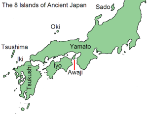 Names of Japan - Image: Japan yashima