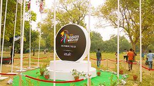2016 Kabaddi World Cup (Standard style) - Kabbadi World cup logo near Indian Gate