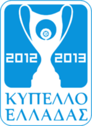 Greek Football Cup - Image: Logo of Greek Football Cup for season 2012 13