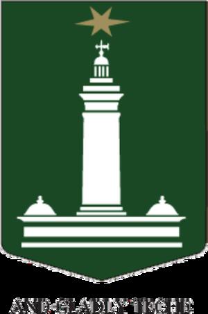 Macquarie University - Seal of Macquarie University