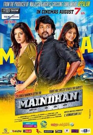 Maindhan (2014 film) - Film Poster