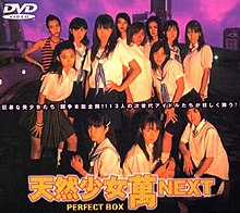 Yokohama call girls