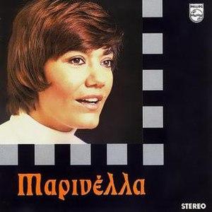 Marinella (1971 album) - Image: Marinella Enas mythos 1971