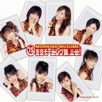 7.5 Fuyu Fuyu Morning Musume Mini! - Image: Morning Musume 7.5 Fuyu Fuyu Morning Musume Mini! (regular edition)