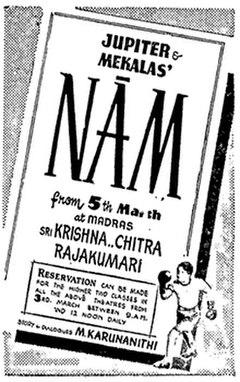 <i>Naam</i> (1953 film) 1953 film