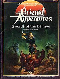 Cover of OA1 Swords of the Daimyo