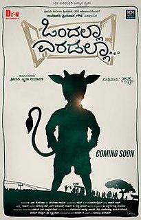 <i>Ondalla Eradalla</i> 2018 Indian film directed by D. Satya Prakash