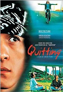 <i>Quitting</i> 2001 film directed by Zhang Yang
