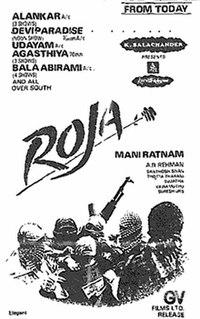 <i>Roja</i> (film) 1992 film by Mani Ratnam