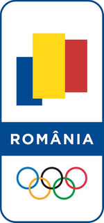 Romanian Olympic and Sports Committee logo