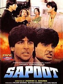 Sapoot Film Poster.jpg
