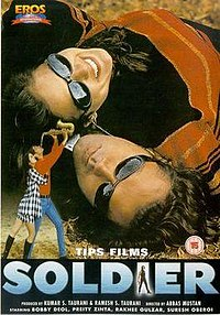 Soldier (1998) - Raakhee, Bobby Deol, Preity Zinta. Farida Jalal, Suresh Oberoi, Dalip Tahil, Sharat Saxena