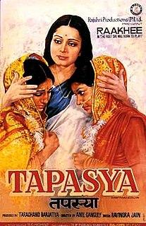 <i>Tapasya</i> (1976 film) 1976 Indian film directed by Anil Ganguly