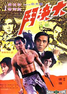 <i>The Duel</i> (1971 film) 1971 film by Chang Cheh