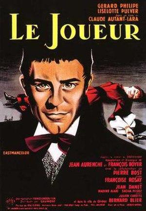 The Gambler (1958 film) - Image: The Gambler (1958 film)
