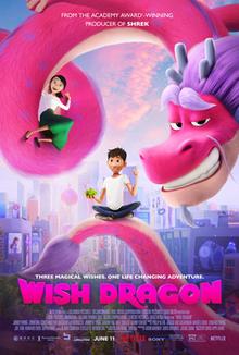 Wish Dragon.png