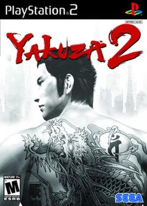 yakuza 2 image yakuza 2