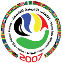 2007 All Africa Games logo.png