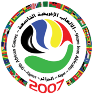 2007 All-Africa Games - Image: 2007 All Africa Games logo