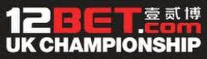 2010 UK Championship (snooker) - Image: 2010 UK Championship logo