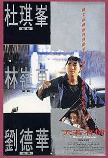 <i>A Moment of Romance</i> 1990 Hong Kong film directed by Benny Chan