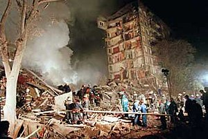Russian apartment bombings - Image: Apartment bombing
