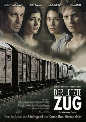 The Last Train (2006 film) - Theatrical release poster