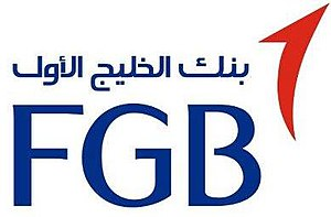 First Gulf Bank - Image: FGB's new logo