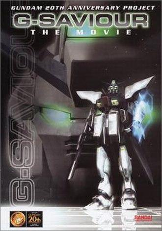 G-Saviour - G-Saviour poster and DVD cover