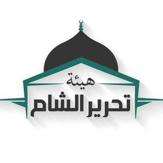 Tahrir al-Sham - Image: Hayyat Tahrir al Sham logo
