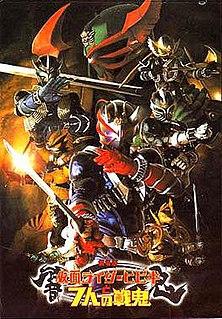 <i>Kamen Rider Hibiki & The Seven Senki</i>