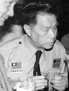 Jack C. K. Teng Minister of Civil Service, Examination Yuan, Taiwan
