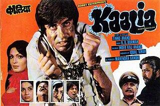 <i>Kaalia</i> 1981 Indian film