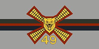 The Loyal Edmonton Regiment (4th Battalion, Princess Patricia's Canadian Light Infantry) - The camp flag of the Loyal Edmonton Regiment.