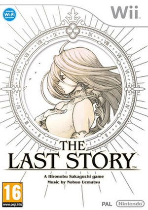 The Last Story - European cover art