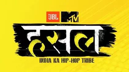 MTV Hustle - Wikipedia