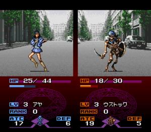 Majin Tensei - Image: Majintensei 2 battle
