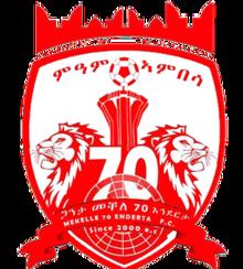 Mekelle 70 Enderta Logo.png